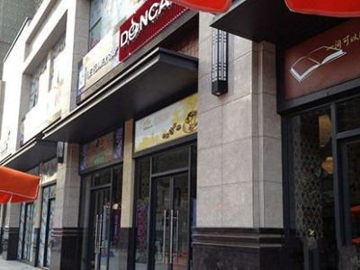 (出售) 铁西 东北MALL 红星美凯龙 274㎡ 住宅底商