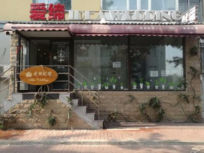 (出售) 朝阳 75㎡ 住宅底商