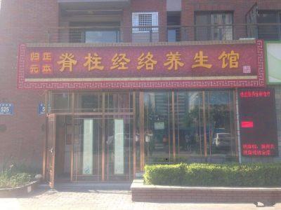 (出售) 二道 万科上东区门市 88㎡ 住宅底商
