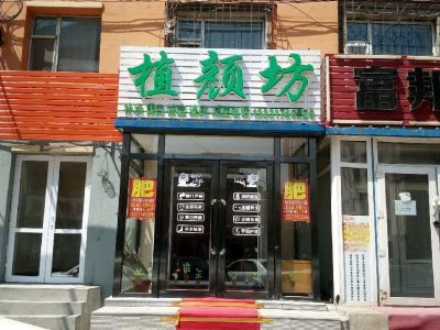 (出售) 朝阳 文化广场 40㎡ 住宅底商