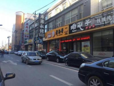(出售) 南关 154㎡ 商业街商铺