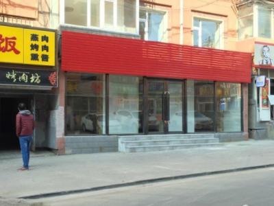 (出售) 朝阳 红旗街 135㎡ 住宅底商