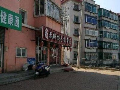(出售) 东洲 东洲 87㎡ 住宅底商