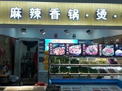 (出兑) 顺城 顺城 20㎡ 商业街商铺
