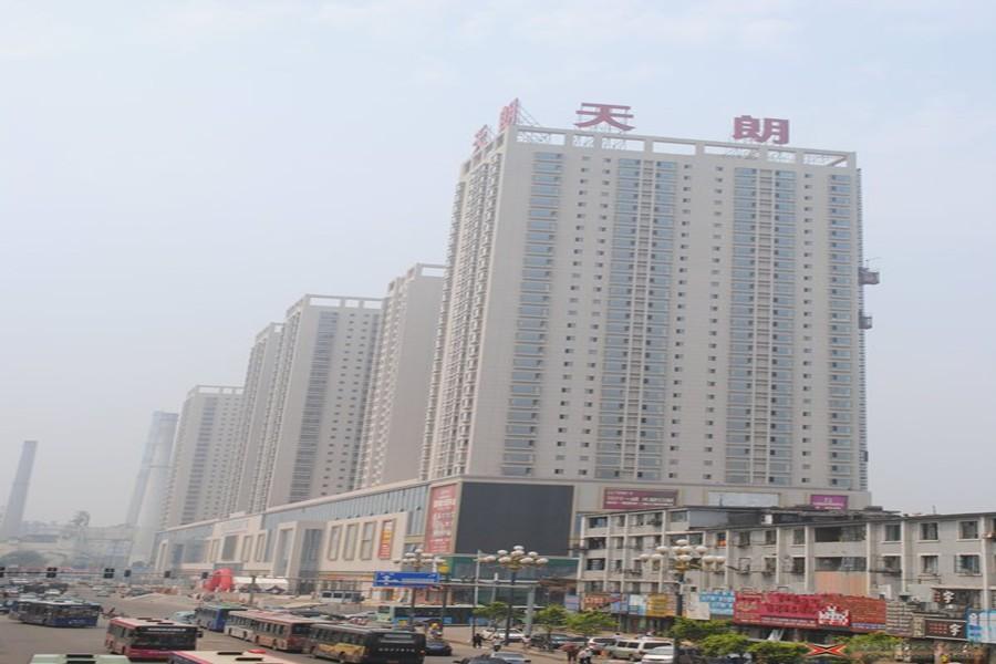 天朗国际广场