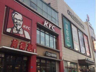 (出售) 呼兰 250㎡ 商业街商铺