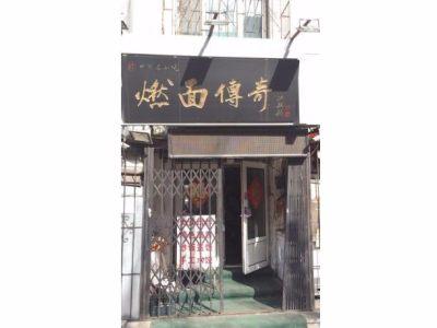 (出租) 南岗 芦家街 45㎡ 商业街商铺