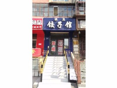 (出租) 香坊 香坊大街 60㎡ 住宅底商