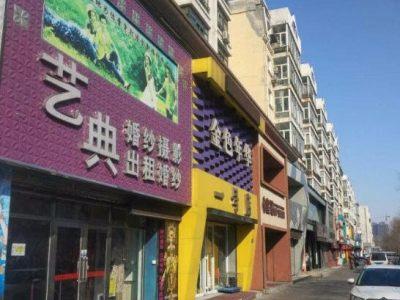(出售) 道外 太平桥 270㎡ 住宅底商