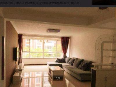 曼哈顿C区水印长滩 2室1厅1卫 100㎡