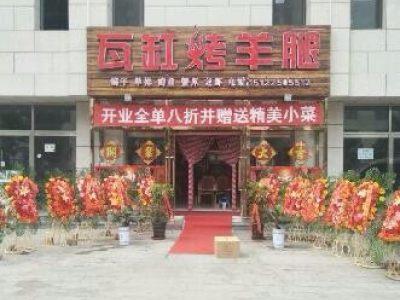 (出租) 武清 93㎡ 商业街商铺