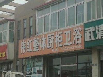(出售) 武清 河西务镇国际城150㎡ 住宅底商