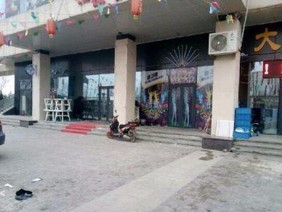(出兑) 蓟州 蓟州 60㎡ 商业街商铺