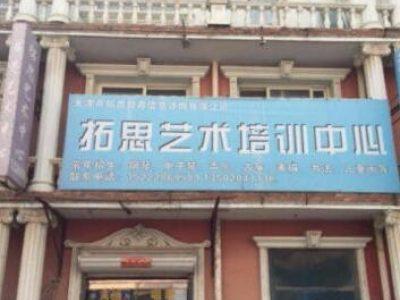 (出售) 武清 广厦南里中区175.0㎡ 住宅底商