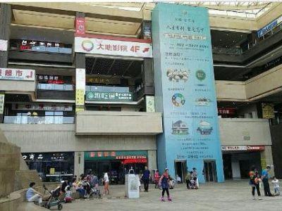 (出售) 河东 二号桥 65㎡ 商业街商铺