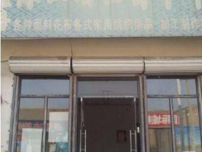 (出售) 武清 武清河西务镇150㎡ 商业街商铺