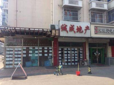 (出售) 塘沽 杭州道 福建北路138㎡ 住宅底商