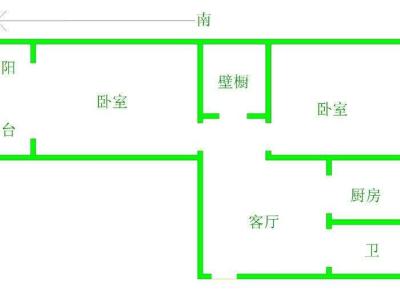 新天山里 2室1厅1卫 58.75㎡
