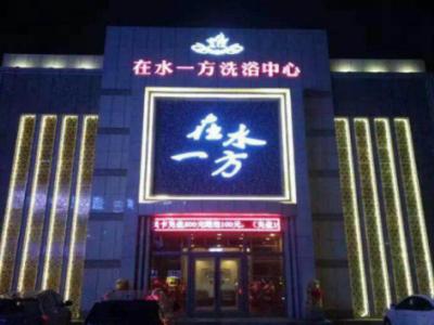 (出售) 调兵山 1000㎡ 临街门面