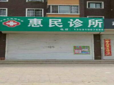 (出售) 铁岭新城区 72㎡ 临街门面