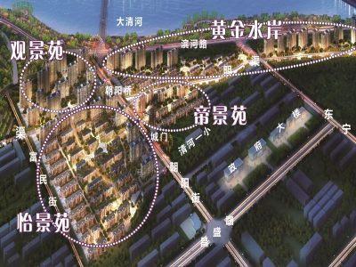 鸿升·清河新城