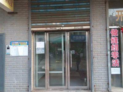 (出售) 鲅鱼圈 怡景花园5#南楼 37㎡ 住宅底商