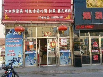 (出售) 鲅鱼圈 红海新区D区84号门市 188㎡ 住宅底商