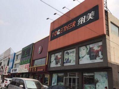 (出售) 站前 兴隆大厦540㎡ 商业街商铺