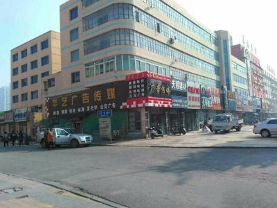 (出售) 鲅鱼圈 辽东湾大街与丁屯路交口  126㎡ 商业街商铺