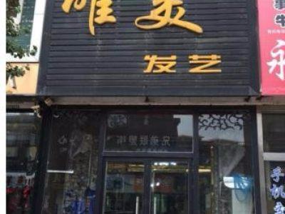 (出售) 鲅鱼圈580㎡ 商业街商铺