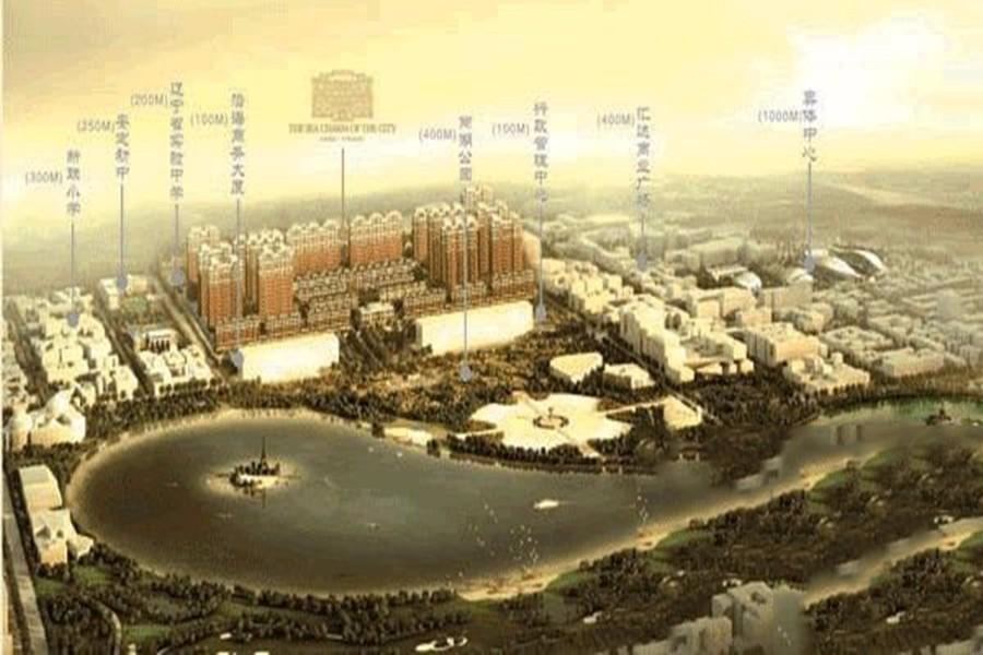 中大海韵郦城
