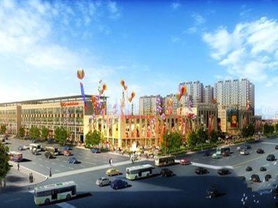 翔润国际商贸城